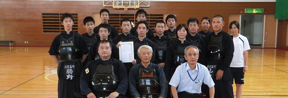 平成26年九州青少年銃剣道大会